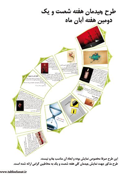 sample_small_h61_tabloelanat.ir