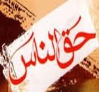 akhlaghi3-73