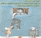 hadis72