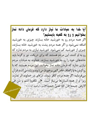 5_-h86_-tabloelanat.ir